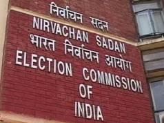चुनाव आयोग प्रेस कॉन्फ्रेंस Live Update: चार राज्यों में विधानसभा चुनाव की तारीखों की घोषणा संभव
