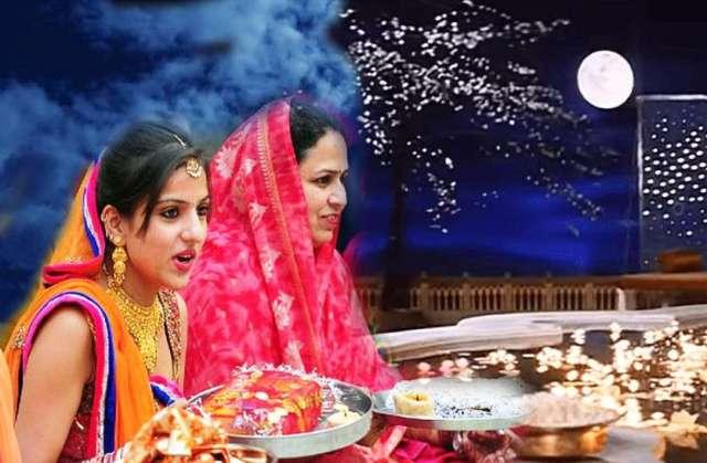 करवा चौथ 2018: जानिए कब है सुहागिनों का यह त्यौहार, शुभ मुहूर्त, पूजा विधि, सामग्री