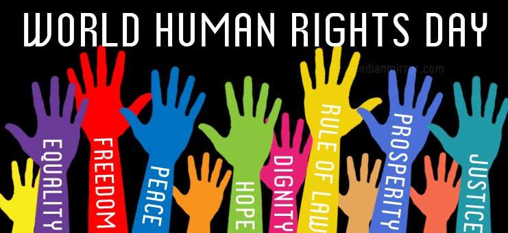 विश्व मानवाधिकार दिवस Nibandh, Bhashan | World Human Rights Day Essay, Speech Theme, Poster, Slogan
