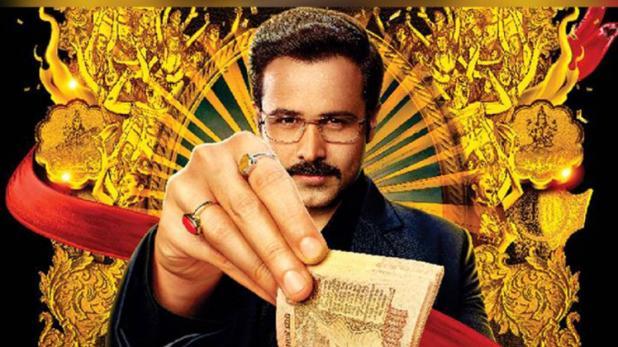Why Cheat India Box Office Collection: पहले दिन इतने करोड़ रूपये कमा सकती है इमरान खान की मूवी