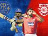 RR vs KXIP Live Score Update: रात 8 बजे शुरू होगा राजस्थान बनाम पंजाब मैच