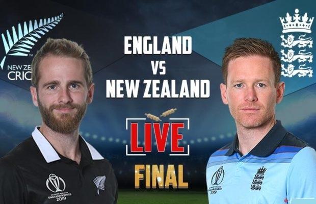 NZ vs ENG World Cup Final Match Live Cricket Score: न्यूजीलैंड vs इंग्लैंड वर्ल्ड कप 2019 फाइनल मैच स्कोर