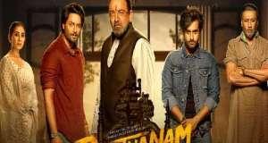 Prasthanam Movie Review in Hindi: फिल्म प्रस्थानम रिव्यु, रेटिंग, कहानी, कास्ट, बजट