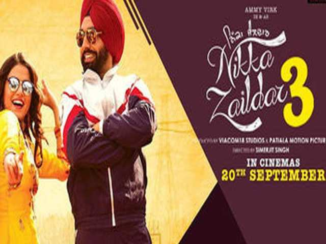 Punjabi Movie Nikka Zaildar 3 Box Office Collection DAY 3: फिल्म निक्का जैलदार 3 2nd Day Kamai