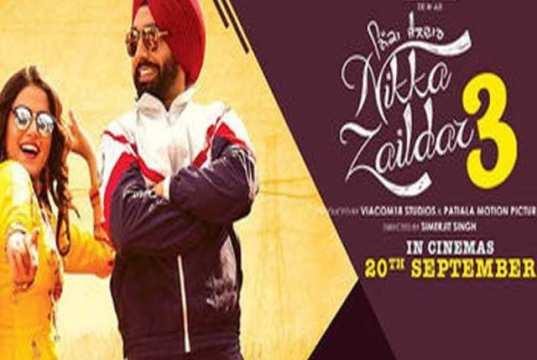 Punjabi Movie Nikka Zaildar 3 Box Office Collection: फिल्म निक्का जैलदार 3 1st Day Kamai