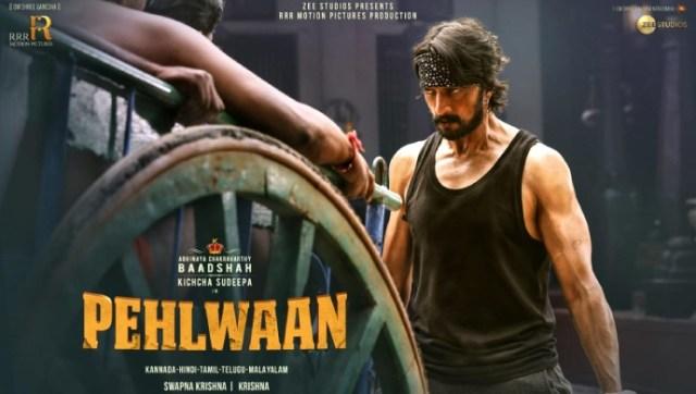 Kannada Movie Pailwaan Box Office Collection: फिल्म पहलवान 1st Day Kamai, Worldwide Earning