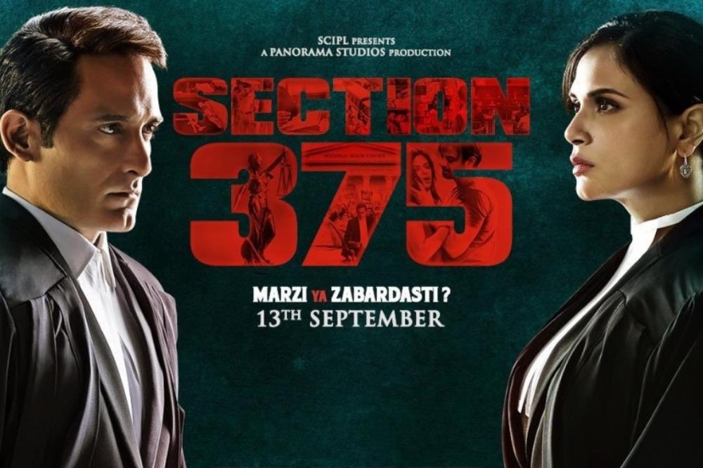 Section 375 Box Office Collection: फिल्म सेक्शन 375 2nd Day Kamai, Worldwide Earning