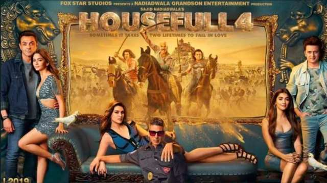 Housefull 4 Movie Box Office Collection Prediction: फिल्म हाउसफुल 4 1st Day Kamai, Worldwide Earning