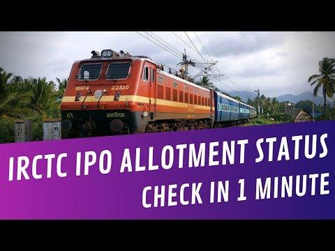 IRCTC IPO Allotment Status Live Updates: आईआरसीटीसी आईपीओ अलॉटमेंट स्टेटस ऐसे चेक करें Online