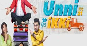 Punjabi Movie Unni Ikki Box Office Collection