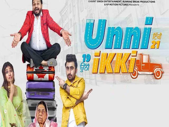 Punjabi Movie Unni Ikki Box Office Collection