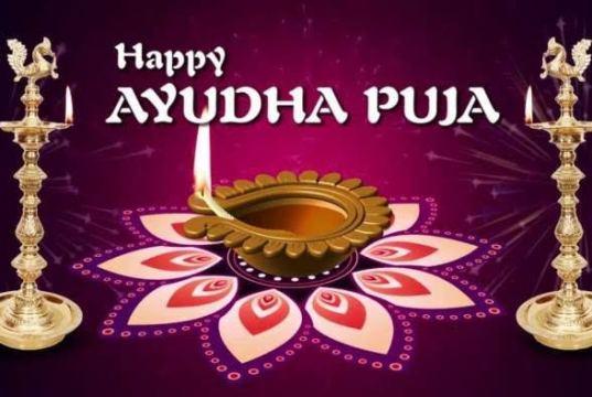 Ayudha Puja 2019: जानिए आयुध पूजा कब है? पूजा का शुभ मुहूर्त, विधि, कथा, मंत्र, महत्व