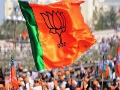 Haryana BJP Party Candidate List 2019: हरियाणा विधानसभा चुनाव के लिए BJP ने जारी की दूसरी सूची