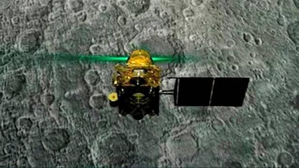 Chandrayaan 2 के ऑर्बिटर ने भेजी चाँद की सतह की नई तस्वीरें