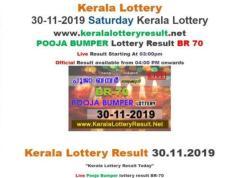 Kerala Pooja Bumper Lottery Result 2019 | केरल पूजा बंपर लॉटरी रिजल्ट Live Updates