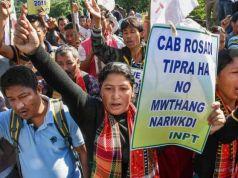 त्रिपुरा में नागरिकता संशोधन बिल के विरोध में जोरदार प्रदर्शन, इंटरनेट सेवाएं बंद, SMS पर भी लगी पाबंदी
