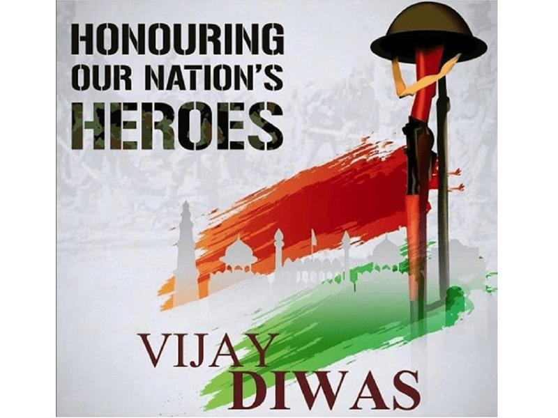 विजय दिवस पर भाषण 2019 | Vijay Diwas Speech in Hindi