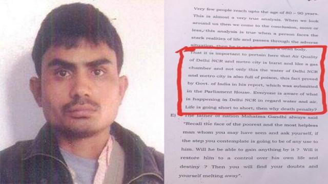 निर्भया केस: दोषी अक्षय कुमार ने सुप्रीम में दाखिल की पुर्नविचार, फांसी की सजा पर रोक लगाने की मांग की