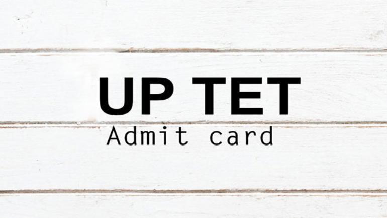 यूपीटीईटी प्रवेश पत्र 2019 | UPTET Exam Admit Card जल्द होंगे जारी, ऐसे कर सकेंगे Download