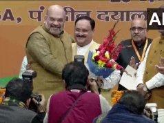 BJP New President: BJP के 11वें राष्ट्रीय अध्यक्ष बने जेपी नड्डा