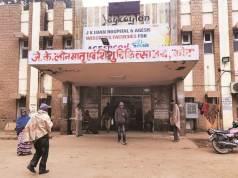 राजस्थान Live Update: कोटा जेके लोन अस्पताल में बच्चों की मौत की संख्या बढ़कर हुई 107, सांसद ओम बिरला ने किया दौरा