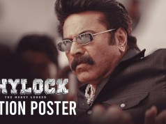 Shylock Malayalam Full Movie Leaked Online Tamilrockers | Mammootty New Movie Shylock How To Download ?| शाइलॉक मूवी डाउनलोड तमिलरॉकेर्स | Worldfree4u, Filmywap