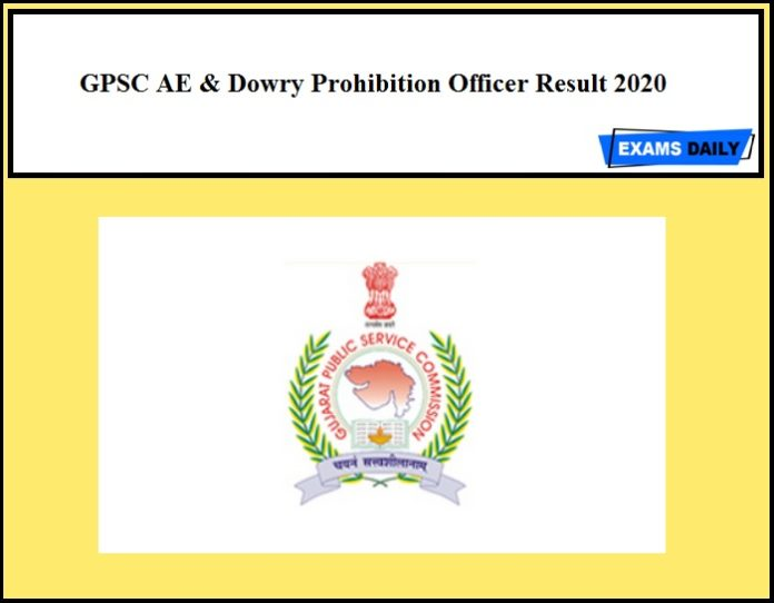 GPSC AE & Dowry Prohibition Officer Result 2020