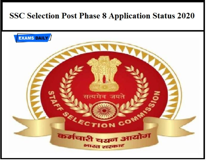 SSC Selection Post Phase 8 Application Status 2020 – Direct Link Available Here