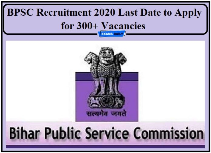 BPSC Recruitment 2020 Last Date to Apply- Check Eligibility Details of Auditor and Director Post!!!