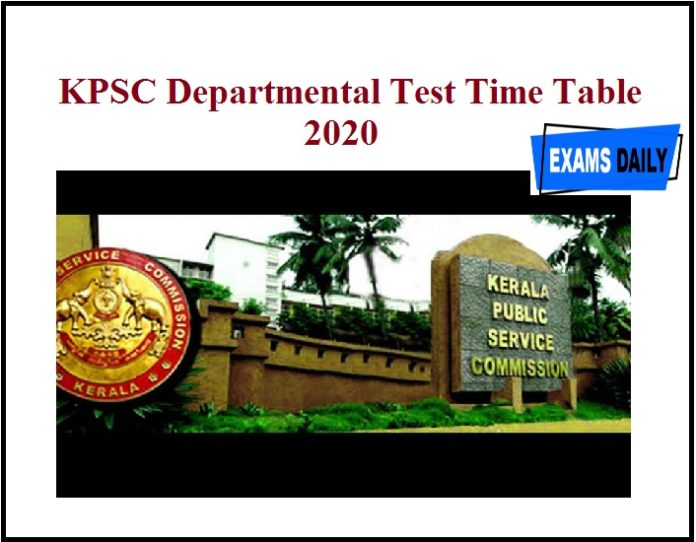 KPSC Departmental Test Time Table 2020 Out for Divisional Accountants – Download Exam Date& Admit Card!!