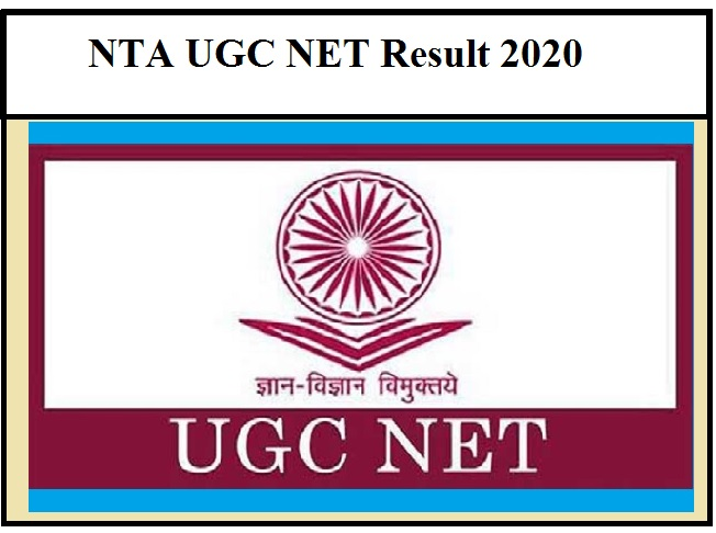 NTA UGC NET Result 2020 OUT – Download Response Sheet(Out) at ugcnet.nta.nic.in
