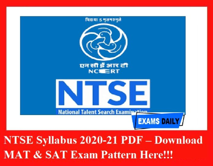 NTSE Syllabus 2020-21 PDF – Download MAT & SAT Exam Pattern Here!!!