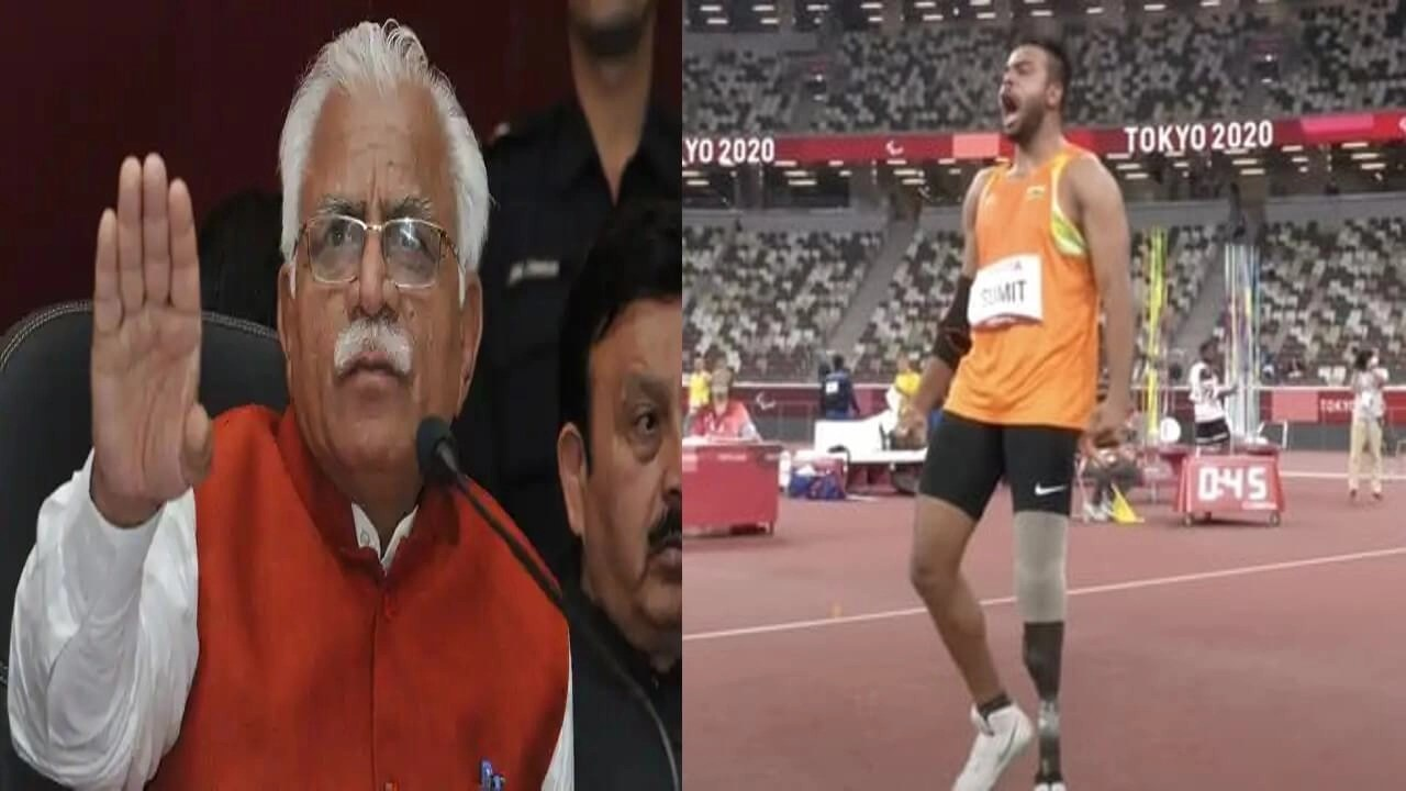 Sumit Antil sets world record in Paralympics