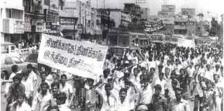 द्रविण आंदोलन : ब्राह्मणवादी व्यवस्था के खिलाफ़ सबसे प्रभावी आंदोलन में से एक