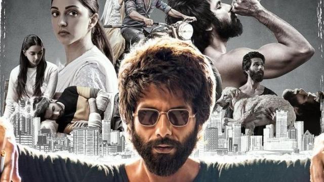 प्यार 'इज़्ज़त' से पनपता है 'मारपीट' से नहीं – फ़िल्म 'कबीर सिंह' एक पुरुष के चश्मे से