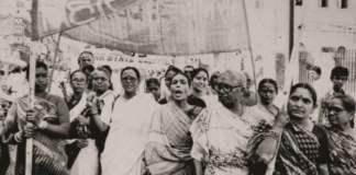 इतिहास के आईने में महिला आंदोलन