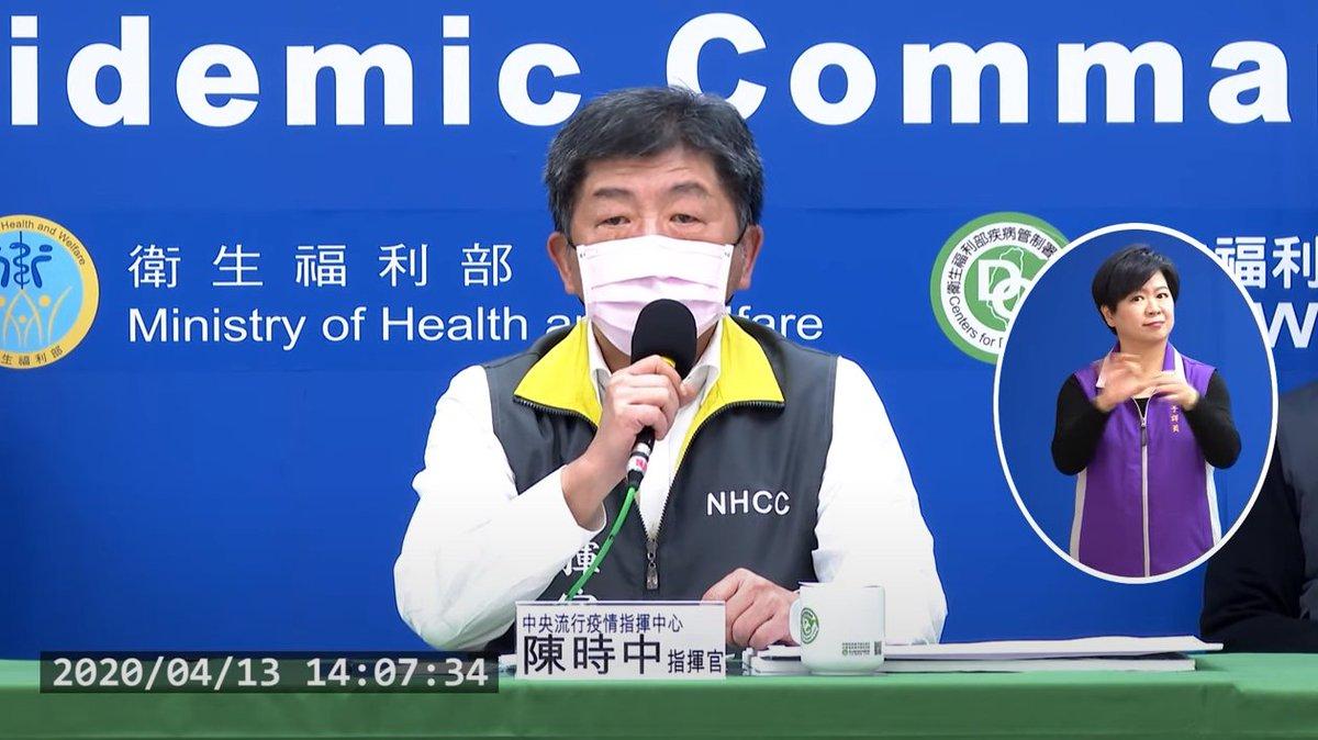 ताईवान के स्वास्थ्य मंत्री ने लिखा - 'क्या गुलाबी रंग का मास्क सिर्फ लड़कियां पहन सकती हैं? बिलकुल नहीं!'