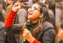 सफ़ूरा ज़रग़ार की गिरफ़्तारी प्रशासन की कायरता का उदाहरण है