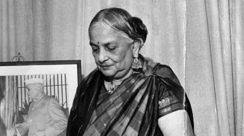 कमलादेवी चट्टोपाध्याय : भारत की वो स्वतंत्रता सेनानी जिसे इतिहास ने भुला  दिया