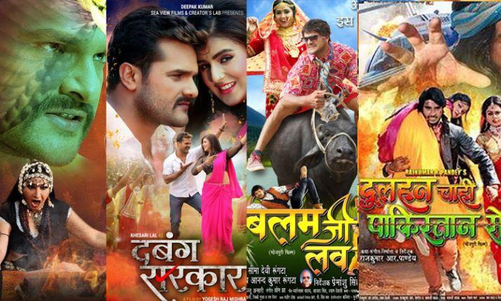 भोजपुरी सिनेमा मनोरंजन के नाम पर क्या परोस रहा है?