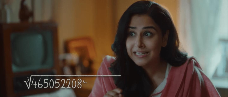 शकुंतला देवी : पितृसत्ता का 'गणित' हल करती ये फ़िल्म आपको भी देखनी चाहिए ।