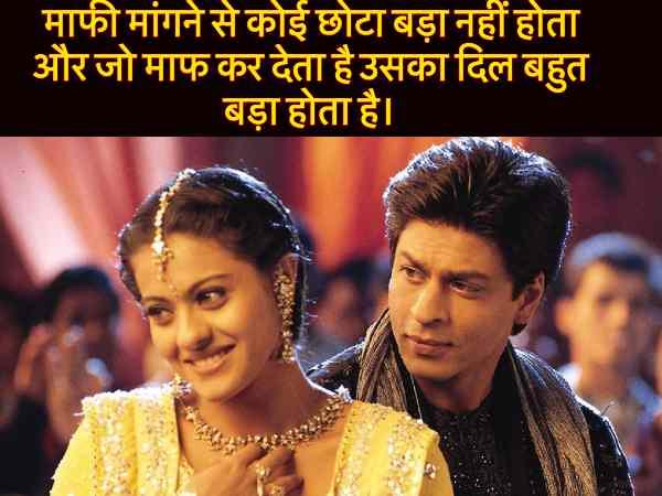 Movie - Kabhi Khushi Kabhie Gham