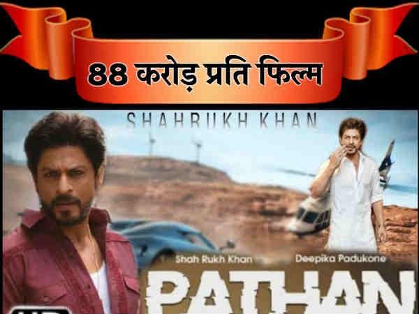 #3.  shahrukh khan