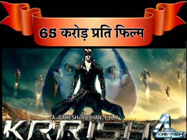 #5.  Hrithik Roshan