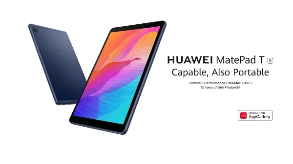 Huawei launched Metpad T8 tablet in India for Rs 9999