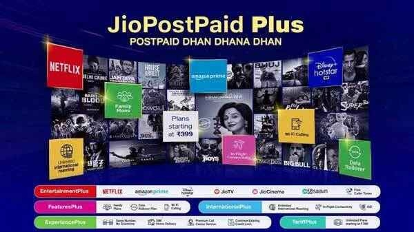 Jio Postpaid प्लान सिक्योरिटी डिपोजिट