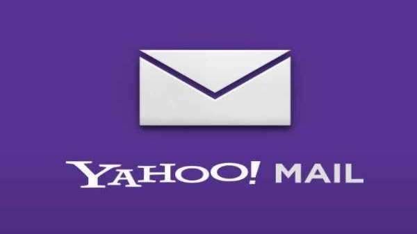 Yahoo will shutdown soon, know now you will be able to e-mail