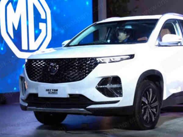 MG Motor sales soared