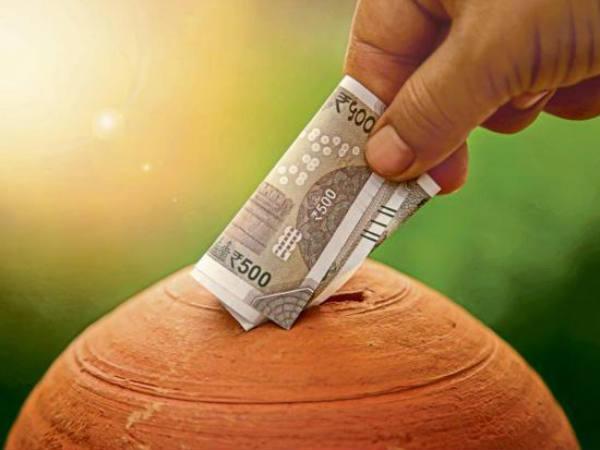 au savings account