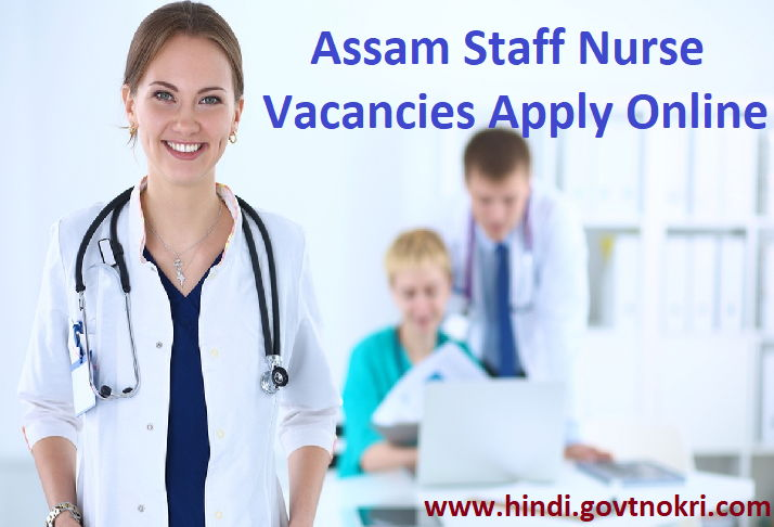 Assam Staff Nurse Recruitment
